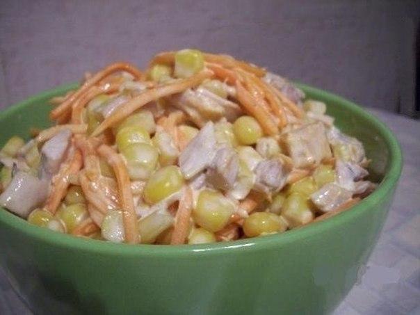 Салат из куриной грудки кукурузы моркови